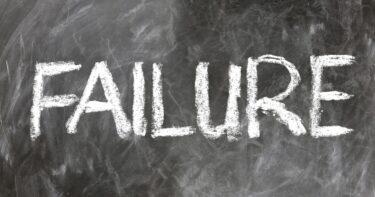成功のために学ぶ反面教師 – 畑村洋太郎『決定版 失敗学の法則』(2002)