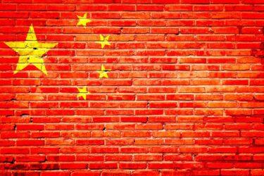 やっぱり良く分からない中国 – 橋爪大三郎・大澤真幸・宮台真司『おどろきの中国』(2013)