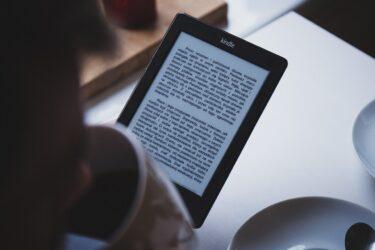 電子書籍の未来 その2 (肯定派)