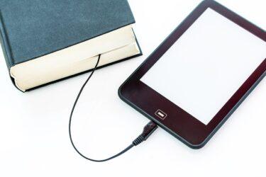 電子書籍の未来 その3 (懐疑派)