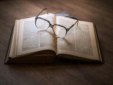 何が理性の働きを阻害するのか? – ジョン・ロック『知性の正しい導き方』(1706)