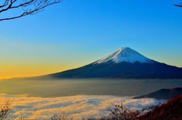 自然への尊重と破壊 分裂する日本の自然観 – オギュスタン・ベルク『風土の日本』(1986)